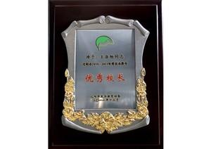 广州市2010-2011寒暑民办教育 了不起校长